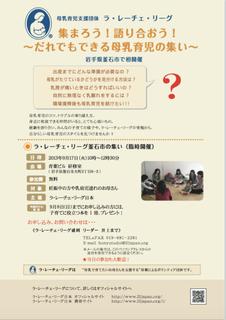 201309kamaishi.jpg