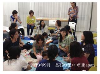 201309kamaishi1.jpg