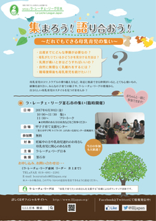 20170630kamaishi.jpg