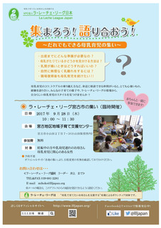 20170928kamaishi.jpg
