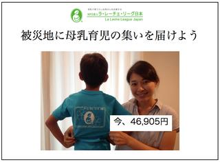 今46905円.jpg